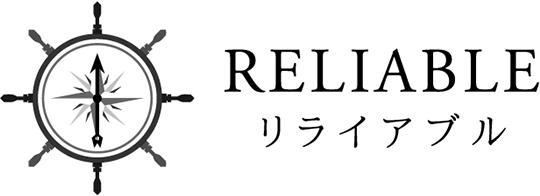 探偵 RELIABLE